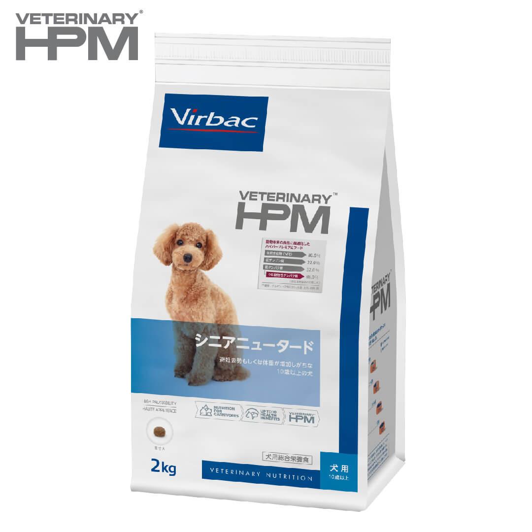 VETERINARY HPM 犬用 シニアニュータード (避妊去勢後) 2kg