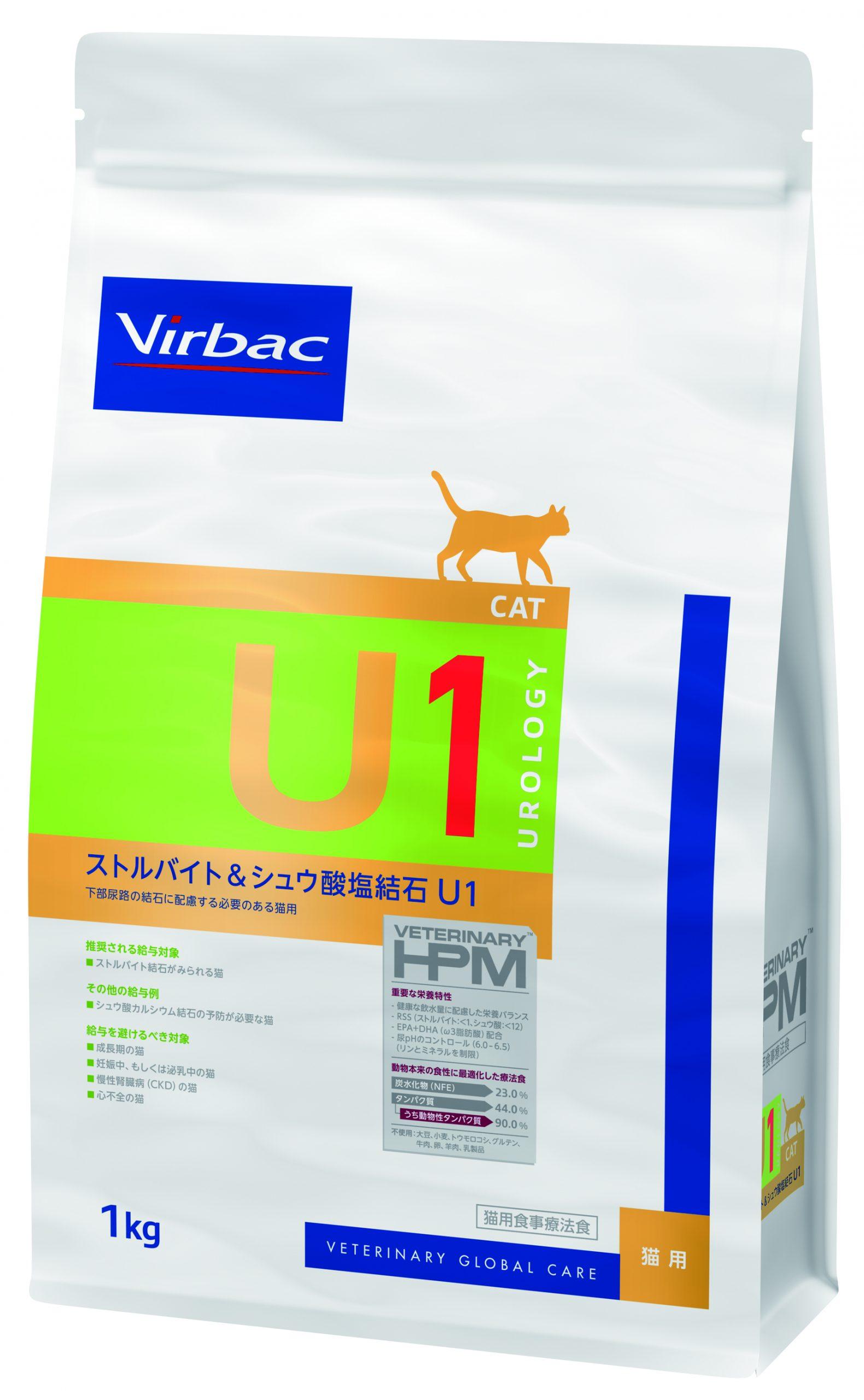 VETERINARY HPM 猫用 ストルバイト&シュウ酸塩結石 U1 1kg